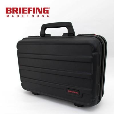BRIEFING ブリーフィング H-BRIEFCASE ブリーフケース(BRA201C42)(2020FW)