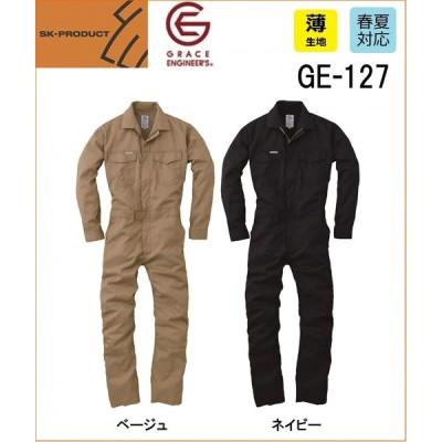 長袖ツナギ エスケープロダクト GE-127 SK.PRODUCT GRACE ENGINEER'S GE127 春夏 S〜5L (社名ネーム一か所無料)(すそ直しできます)