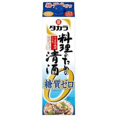 タカラ 料理のための清酒 糖質ゼロ 13度 (紙パック) 1.8L 1800ml x 6本 (ケース販売)(宝酒造/日本)