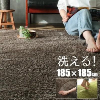ラグマット 洗える 夏用 ラグ 絨毯 シャギー 正方形 北欧夏用ラグ おしゃれ 2畳 カーペット 滑り止め シャギーラグ ミックス オールシー