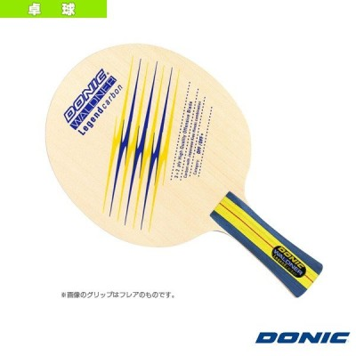 DONIC 卓球ラケット  ワルドナー レジェンドカーボン/ストレート(BL101)