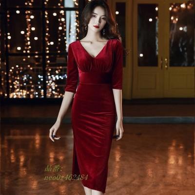 ワイン赤 ドレス ベロア ベルベット イブニングドレス Vネック ミモレ丈 二次会 ミディアム丈ドレス タイト 袖あり スリット パーティードレス お呼ばれ 7分袖