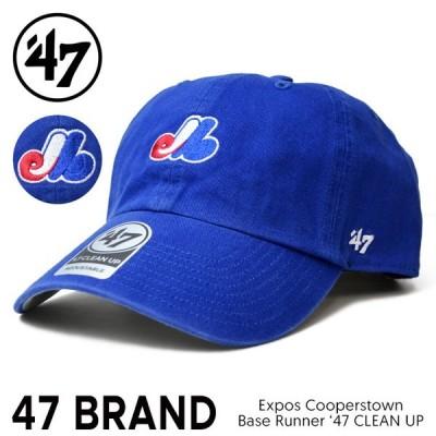 47BRAND フォーティーセブン ブランド EXPOS COOPERSTOWN BASE RUNNER 47 CLEAN UP CAP クリーンナップ キャップ 帽子