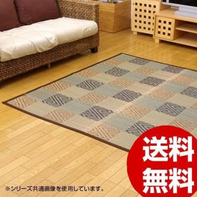 純国産 い草花ござカーペット ラグ 『五風』 ブラウン 江戸間10畳 約435×352cm  4110909