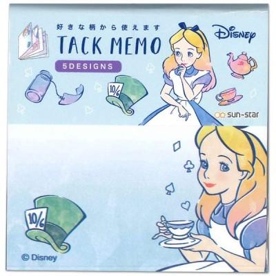 ディズニー不思議の国のアリス 付箋メモ アリス ★スタイルジュエリー★ セール・ラッピング不可