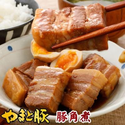 やまと豚 豚角煮 220g | [冷蔵] 角煮 豚肉 豚 肉 お肉 おせち 角煮丼 お取り寄せグルメ ごはんのお供 食べ物 惣菜 お惣菜 ご飯のお供 中華 内祝い お返し 誕生日
