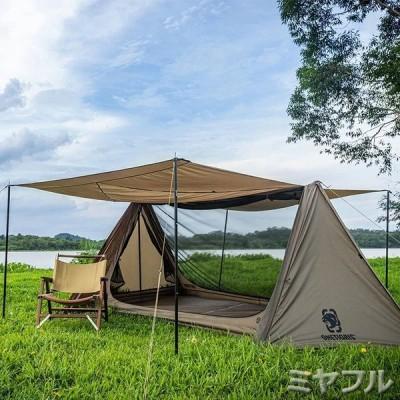 キャンプテント ポール  ダブルシェルター