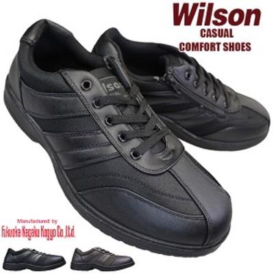 メンズ コンフォートシューズ ウィルソン 1706 3E 軽量 黒 メンズ カジュアル シューズ ウォーキング サイドファスナー