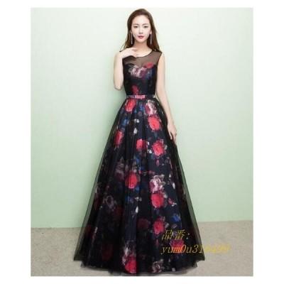 ワンピース 着痩せ パーティードレス 韓国風 ロングドレス 披露宴 謝恩会 レディース ウェディングドレス 結婚式 お呼ばれドレス イブニングドレス 二次会