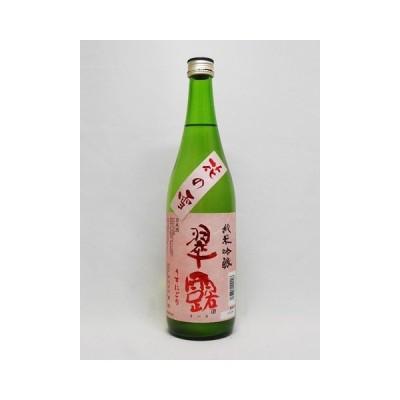 敬老の日 プレゼント 80代 90代  日本酒 翠露 純米吟醸 うすにごり 花の雪 720ml 舞姫 C