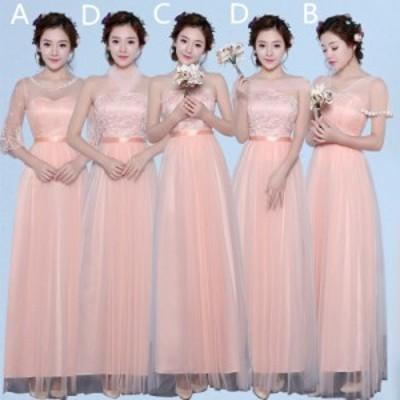 4デザイン4色入荷   ロングドレス  ブライズメイドドレス/フォーマルドレス パーティードレス  司会 結婚式  二次会
