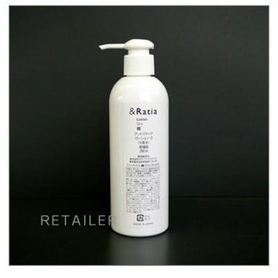 Dタイプ &Ratia アンドラティアNローションSD 業務用 280ml <&ラティア・化粧水・スキンケア・ローション>