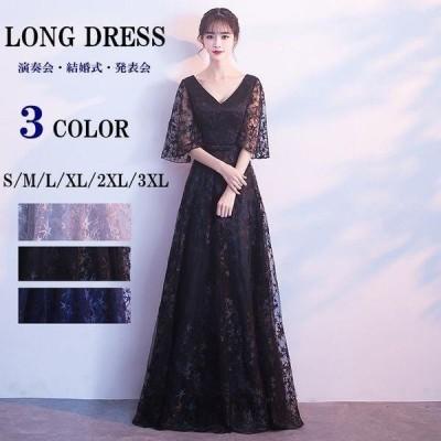 袖付き ロングドレス ロングドレス 演奏会 他と被らない 黒 グレー 演奏会用ドレス 袖あり 大きいサイズ 上品 ロングドレス ネイビー 編み上げドレス