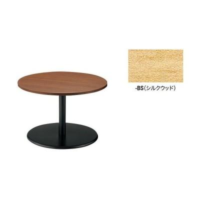 ナイキ ミーティングテーブル (KLRL75R-BS) (株)ナイキ (メーカー取寄)