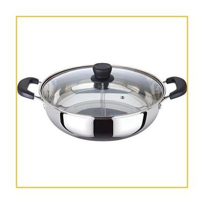 【☆送料無料☆新品・未使用品☆】MyLifeUNIT Shabu Shabu 鍋 両面陰陽鍋 ステンレススチール製仕切り付き 12インチ