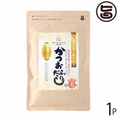 美味香 【48%減塩】手火山造り 鮭ぶし入りかつおふりだし 7g×26P×1袋 北海道 人気 だしパック 送料無料