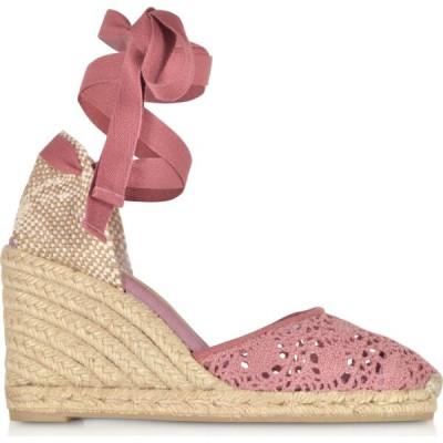 カスタニエール Castaner レディース エスパドリーユ ウェッジソール シューズ・靴 Carina Malva Canvas Wedge Espadrilles Pink