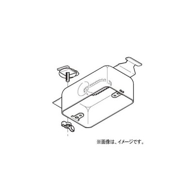 ネグロス電工 コンセントボックス レースウェイ 30・45型 DP1・2兼用 電気亜鉛めっき 銀 DBC1U