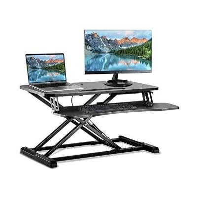 スタンディングデスク 昇降式多機能畳 スタンドアップデスク 折りたたみ無段階座位立位両用オフィスワークテーブル 高さ調整 KITASEN