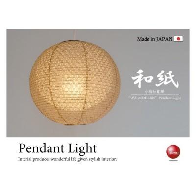 直径35cm・2重提灯和風1灯ペンダントライト(日本製/LED対応)★