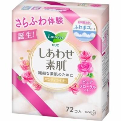 ロリエ しあわせ素肌 パンティライナー ピュアフローラルの香り(72個入)[パンティライナー・おりものシート 微香]