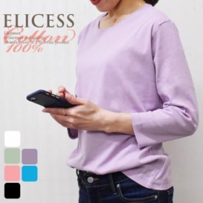 8分袖 tシャツ レディース ELICESS 8分袖 クルーネック M3-1215 単品 送料無料 最高級 綿100% 日本製 カットソー レディース 長袖(0380
