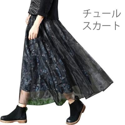 【セール】チュールスカート レディース WE フレアスカート スカート ミモレスカート ロングスカート チュール 花柄 花柄スカート ウエストゴ