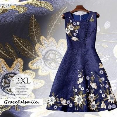 フォーマルドレス ドレス ワンピース ノースリーブ Aライン ネイビー お花柄 刺繍 ボタン アジアンテイスト 上品 大人 細見え 着やせ 華やか