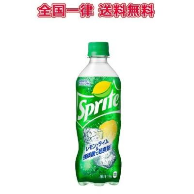 コカ・コーラ スプライト 470ml×24本 PET 送料無料 炭酸飲料 レモン ライム sprite