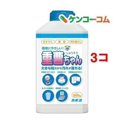 カネヨ 重曹ちゃん本体 ( 500g*3コセット )/ カネヨ