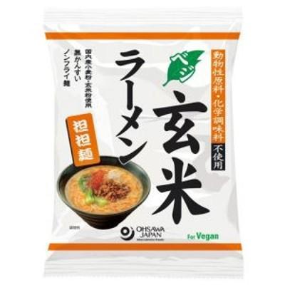 オーサワのベジ玄米ラーメン(担担麺) 132g(うち麺 80g)