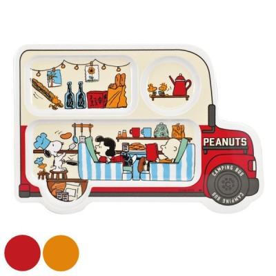 ランチプレート 24cm スヌーピー ピーナッツ 皿 食器 子供用 プラスチック キャラクター ( ランチ皿 仕切り皿 子ども キッズ ワンプレート SNOOPY )