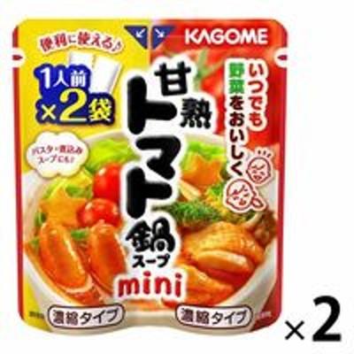 カゴメカゴメ 甘熟トマト鍋スープmini 2箱