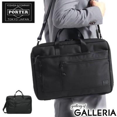 吉田カバン ポーター ビジネスバッグ PORTER INTERACTIVE インタラクティブ 2WAY ブリーフケース(L) 薄マチ A4 B4 通勤 メンズ 536-17049 新作 2020