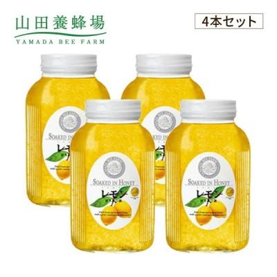 山田養蜂場 レモンはちみつ漬 900g×4本