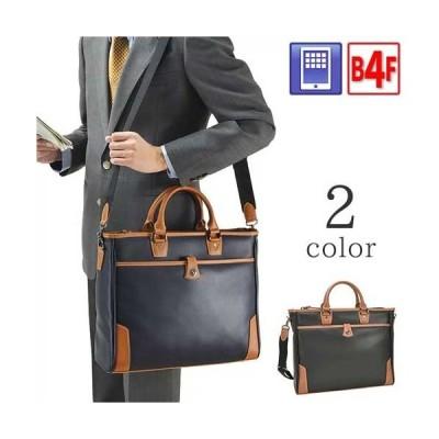 ノベルティプレゼント ビジネスバッグ 平野鞄 ビジネスバッグ ブリーフケース メンズ B4ファイル a4 メンズ 出張 通勤バッグ 黒 紺 ハミルトン HAMILTON 26637