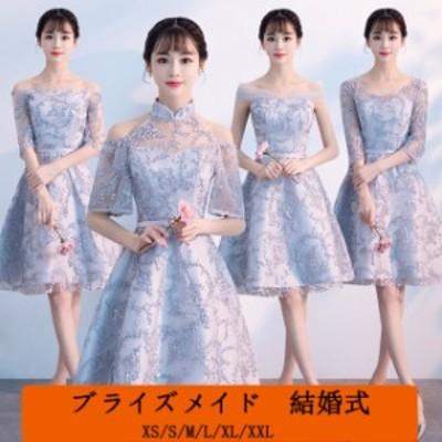 パーティードレス ブライズメイドドレス ドレス ミモレ 結婚式 お呼ばれ ワンピース 二次会 演奏会 レース 発表会 結婚式