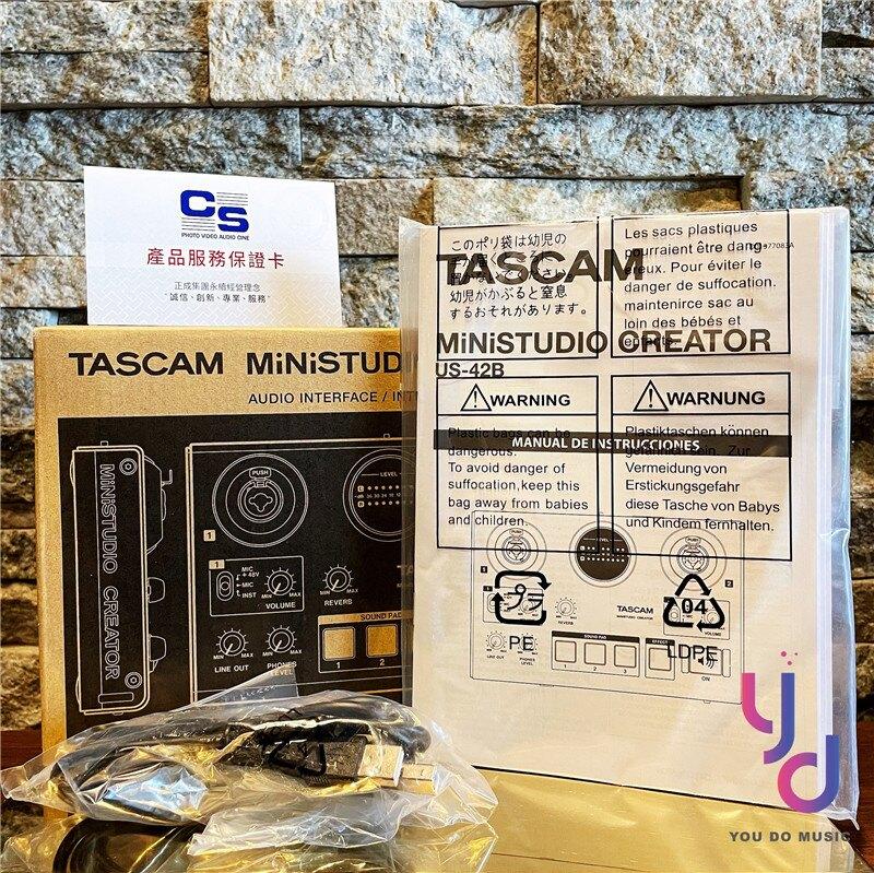 分期免運 贈專用線材 Tascam US-42B 錄音 介面 聲卡 公司貨 直播 Podcast 效果器 音效 AG03