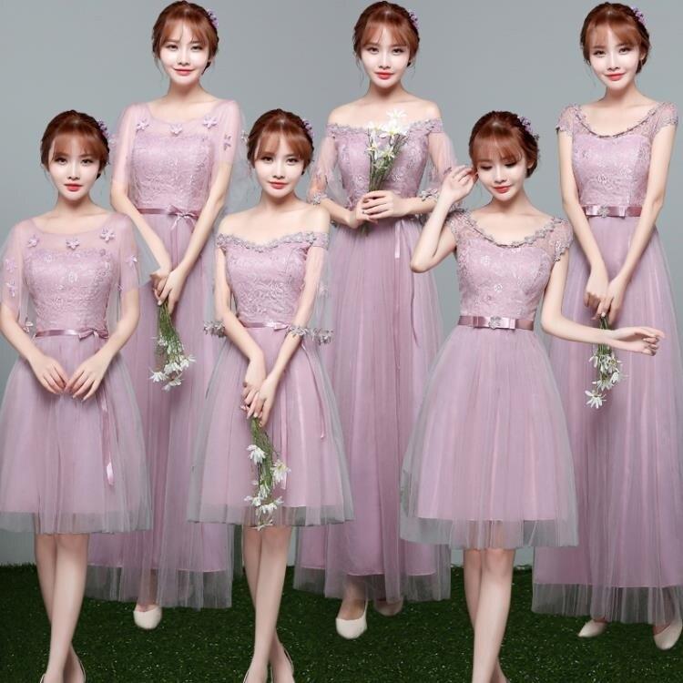 伴娘禮服韓版姐妹團伴娘服長款灰色顯瘦一字肩洋裝