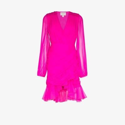 ジャンバティスタ バリ Giambattista Valli レディース パーティードレス ミニ丈 ワンピース・ドレス draped ruffle mini dress pink
