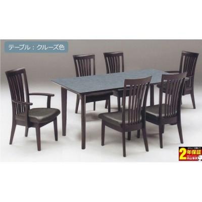 180cm幅 7点セット 6人掛け 6人用 ダイニングテーブルセット 食卓セット 選べるチェア5種類・テーブル脚2パターン 4色対応 開梱設置
