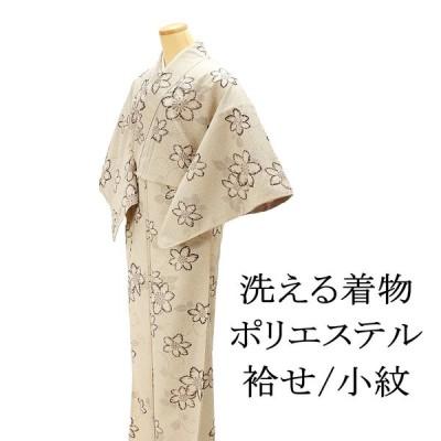 洗える着物 新品 洗える着物 ポリエステル小紋 M寸 新品 着物