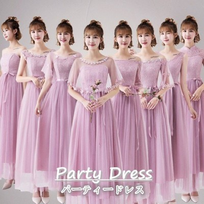 パーティードレス ロングドレス ブライズメイド イブニングドレス キレイめ 結婚式 チュール ステージ イベント オフショルダー