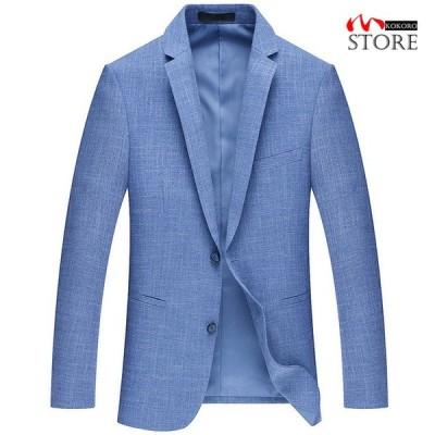 テーラードジャケット ビジネスジャケット おしゃれ ブルー メンズ ジャケット スーツジャケット ブレザー 春秋 カジュアル 通勤