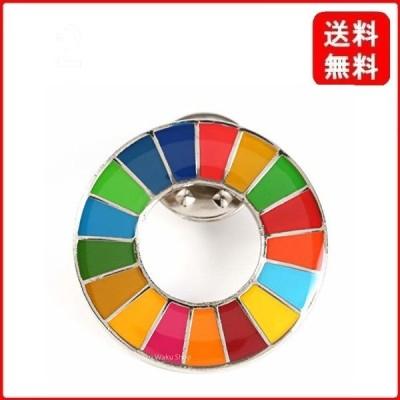 Waku Waku Shop 国連ガイドライン対応 SDGs ピンバッジ バッチ バッヂ 1個からまとめ買いまで (丸みタイプ 1個)