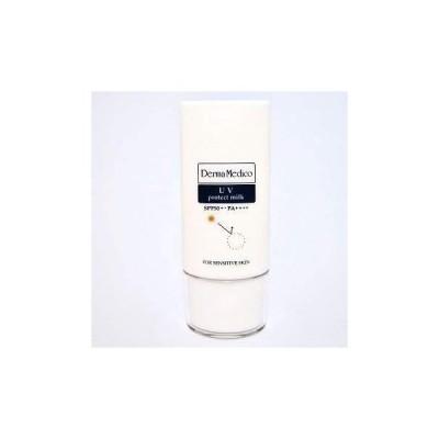 ダーマメディコ UVプロテクトミルク SPF50+