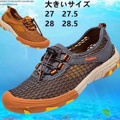 メンズ靴 スニーカー ウォーキングシューズ  27cm 27.5cm 28cm 28.5cm ランニングシューズ ビッグサイズ 靴 カジュアル 大きい 幅広 通学 厚底 軽い 軽量
