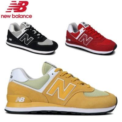 ニューバランス カジュアルシューズ ML574 メンズ レディース シューズ 靴 スニーカー アウトドア カジュアル 普段靴 スポーツ New Balance ML574 SSJ,SSN,SSO