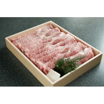 【D-017】本格黒毛和牛 筑穂牛肩ロース肉すき焼き用 700g