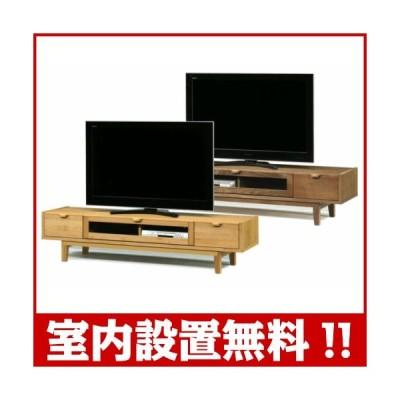 テレビボード ビーク 幅180 アルダー ウォールナット 送料無料